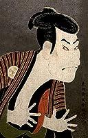 Zay Luay 大人のための大きなジグソーパズルシャラック - ō谷鬼 I サーバントエドーキ油絵ジグソーパズルアートワーク - 壁スタディ寝室装飾額縁誕生日プレゼント、面白い挑戦的なパズルの役割 バレンタイン・デー (Size : 1000pcs/30x20'')