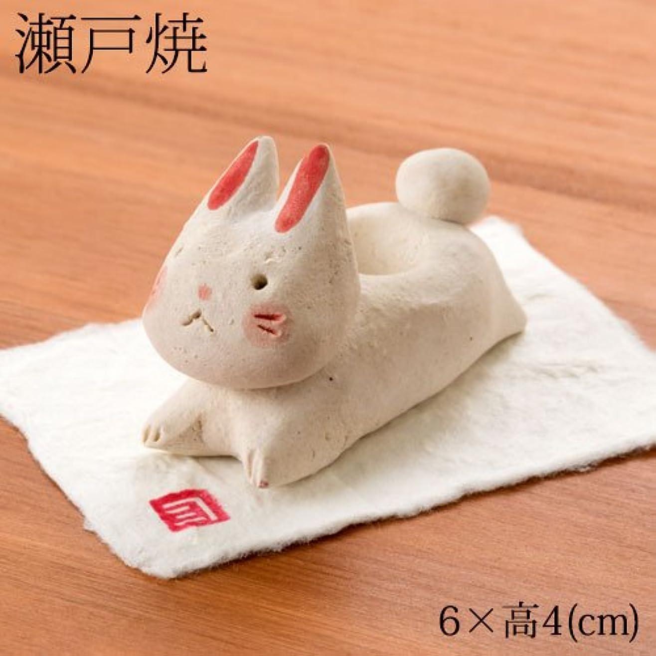 厚くする弱まるトレイ瀬戸焼兎アロマストーン (K6302)愛知県の工芸品Seto-yaki Aroma stone, Aichi craft