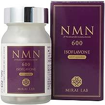 NMN β-ニコチンアミドモノヌクレオチド 配合 【NMN+イソフラボン 60カプセル】 NMN600㎎ イソフラボン (アグリコン型) レスベラトロール アスタキサンチン 配合