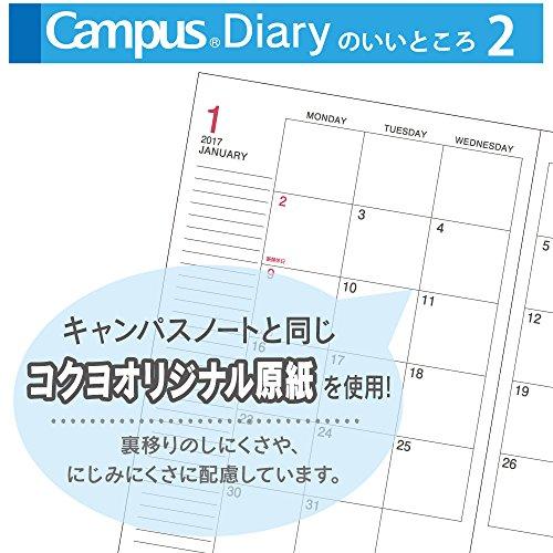 『コクヨ 手帳 2016年12月始まり キャンパスダイアリー セミB5 マンスリー ピンク ニ-CL3-17』の4枚目の画像
