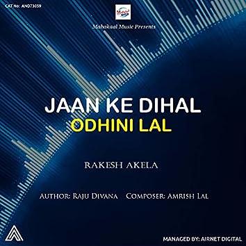 Jaan Ke Dihal Odhini Lal