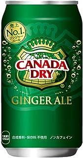 カナダドライジンジャーエール 350ml缶×24本