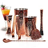 SKY FISH Bartender Kit Cocktail Shaker Set-6 Pieces Stainless Steel Copper Plated Etching Bar Tools...