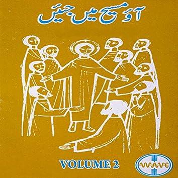 Aao Masih Main Jiyain, Vol. 2