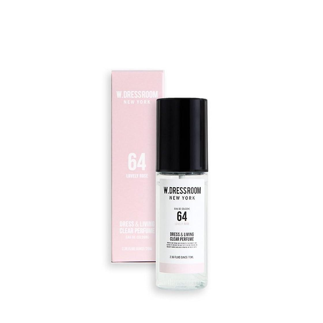侵入するほのめかす装置W.DRESSROOM Dress & Living Clear Perfume fragrance 70ml (#No.64 Lovely Rose)/ダブルドレスルーム ドレス&リビング クリア パフューム 70ml (#No.64 Lovely Rose)