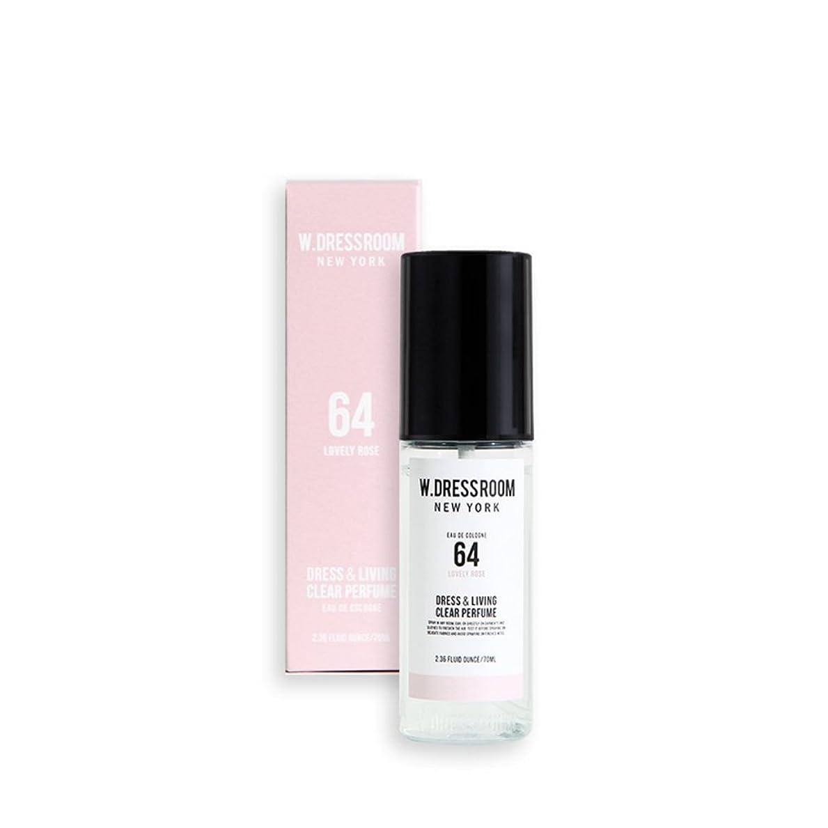 武装解除熟読トレーダーW.DRESSROOM Dress & Living Clear Perfume fragrance 70ml (#No.64 Lovely Rose)/ダブルドレスルーム ドレス&リビング クリア パフューム 70ml (#No.64 Lovely Rose)