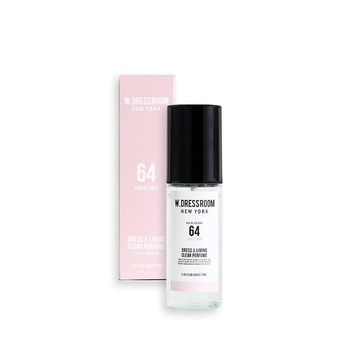 回転する祖母超えるW.DRESSROOM Dress & Living Clear Perfume fragrance 70ml (#No.64 Lovely Rose)/ダブルドレスルーム ドレス&リビング クリア パフューム 70ml (#No.64 Lovely Rose)