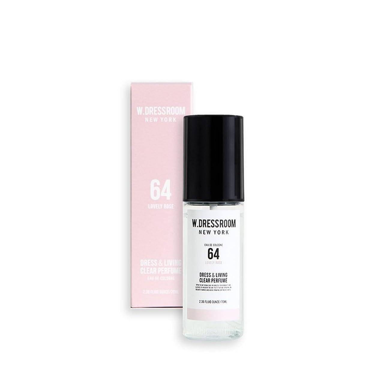 チェリーおとこ同等のW.DRESSROOM Dress & Living Clear Perfume fragrance 70ml (#No.64 Lovely Rose)/ダブルドレスルーム ドレス&リビング クリア パフューム 70ml (#No.64 Lovely Rose)