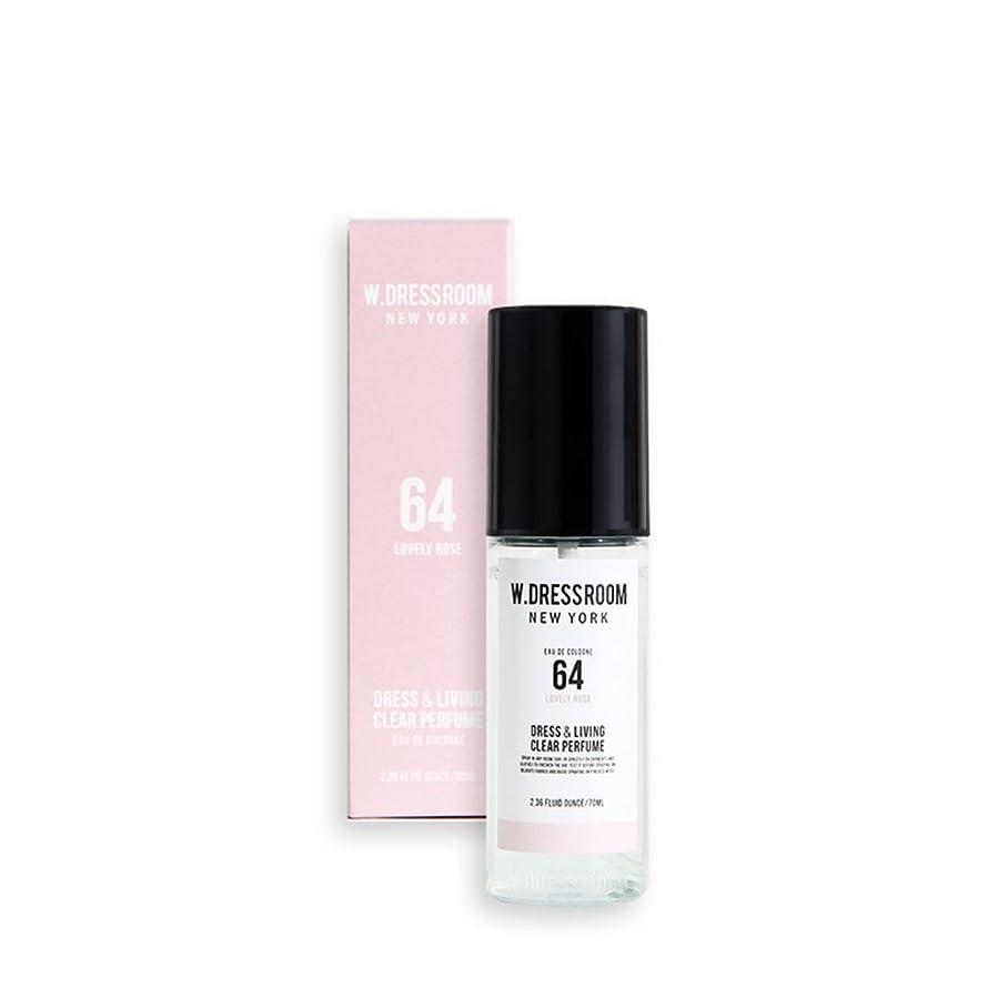 スカート測定蓮W.DRESSROOM Dress & Living Clear Perfume fragrance 70ml (#No.64 Lovely Rose)/ダブルドレスルーム ドレス&リビング クリア パフューム 70ml (#No.64 Lovely Rose)