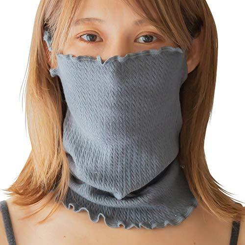 エル・アイ・シー もっちりシルク おやすみマスク