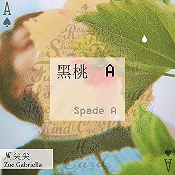 Spade A