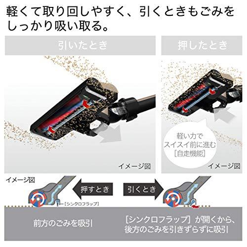 日立掃除機コードレススティッククリーナー本体日本製軽量1.3kg強力パワー自走式スティックスタンド付きPV-BL20GNシャンパンゴールド