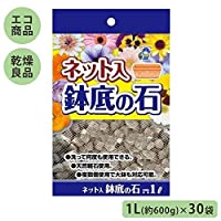 あかぎ園芸 ネット入 鉢底の石 1L(約600g)×30袋 4405 代引不可