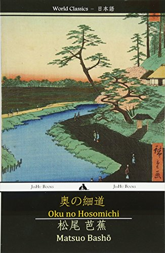 Oku no Hosomichi: The Narrow Road to the Interior
