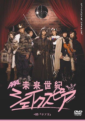 TV 未来世紀シェイクスピア (2008)について 映画データベース - allcinema