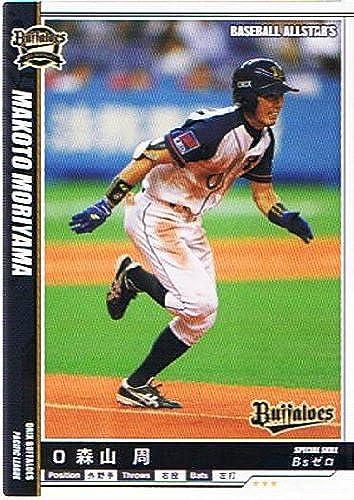 [Baseball All Stars] Makoto Moriyama Orix Buffaloes regelmasigen  BASEBALL ALLSTAR Vol.1  ba1101-098