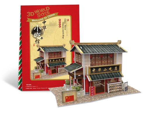 3D puzzle en trois dimensions World Series style 3D snack W3129h (Japon import / Le paquet et le manuel sont ?crites en japonais)