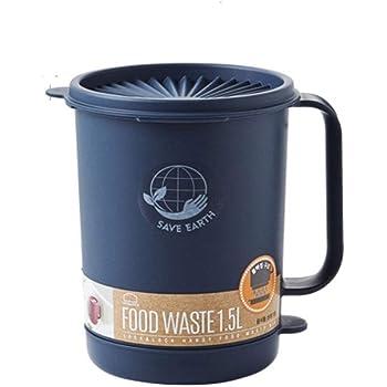 lock&lock Food Waste 密閉式生ごみ処理機、生ゴミ箱1.5L(海外直送)