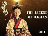 The Legend of Haolan - 皓镧传 - Episode 1