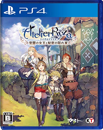 GUST ATELIER RYZA FOR SONY PS4 PLAYSTATION 4 JAPANESE VERSION