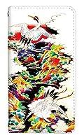 [iPhone5s] ベルトなし スマホケース 手帳型 ケース アイフォン5 アイフォン5S 8190-E. Crane かわいい 可愛い 人気 柄 ケータイケース エドハーディー Ed Hardy