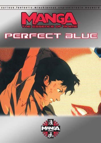 Essence of Anime: Perfect Blue