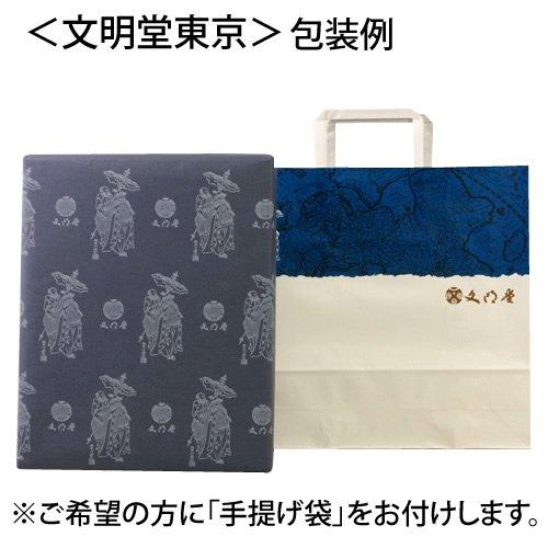 文明堂東京『カステラ巻ハニー・抹茶』