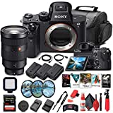 Sony Alpha a7R II Mirrorless Digital Camera (Body Only) (ILCE7RM2/B) + Sony FE 24-70mm Lens + 64GB Memory Card + Corel Photo Software + Case + 2 x NPF-W50 Battery + More (Renewed)