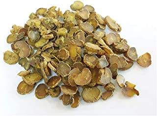 Yan Hu Suo Chinese Herb | Corydalis Rhizome Tuber | Herb for Pain Relief, Medicinal Grade Chinese Herb, 1 Pound - Plum Dra...