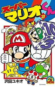 Super Mario - Manga Adventures Edition simple Tome 21