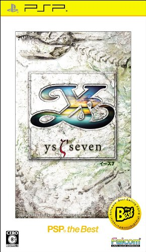 Ys Seven (PSP the Best) [Japan Import]