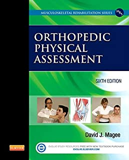ارزیابی فیزیکی ارتوپدی (توانبخشی اسکلتی-عضلانی)