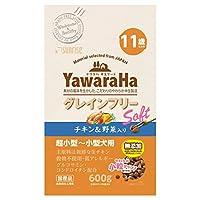 マルカン ドッグフード ヤワラハ グレインフリー ソフト チキン&野菜入り 11歳以上用 600g