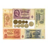 Hobby of Kings USSR Full Set: 9 Soviet Russian Coins KOPECKS + 5 Ruble BANKNOTES 1961 Collection