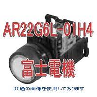 富士電機 AR22G6L-01H4S 丸フレームフルガード形照光押しボタンスイッチ (白熱) オルタネイト AC110V (1b) (青) NN