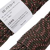 005_508_ブラック&レッド&ホワイト パラコード ロープ アウトドア キャンプ 3mm 30m