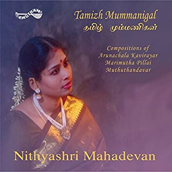 Tamizh Mummanigal