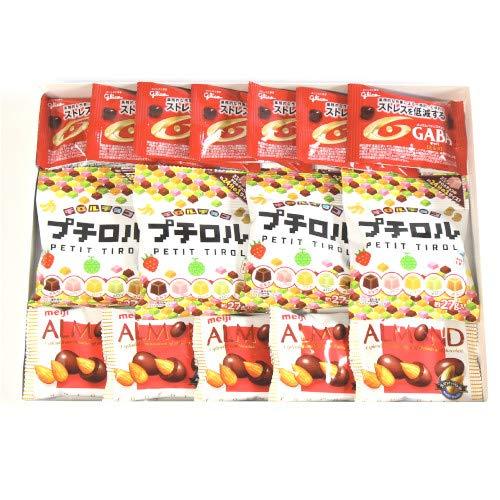 プチロル アーモンドチョコ ギャバギフトセット (3種・計16個) おかしのマーチ