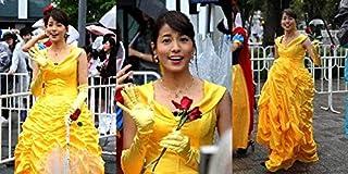 1128 永島優美写真 18枚セット 女子アナ