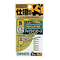 OWNER(オーナー) アップラインビーズ M 81106