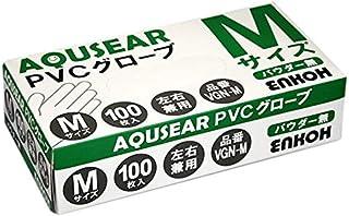 AQUSEAR PVC プラスチックグローブ Mサイズ パウダー無 VGN-M 100枚×20箱
