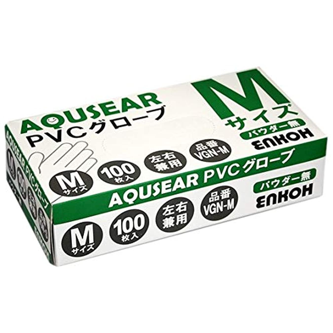 買い手カテゴリー利益AQUSEAR PVC プラスチックグローブ Mサイズ パウダー無 VGN-M 100枚×20箱
