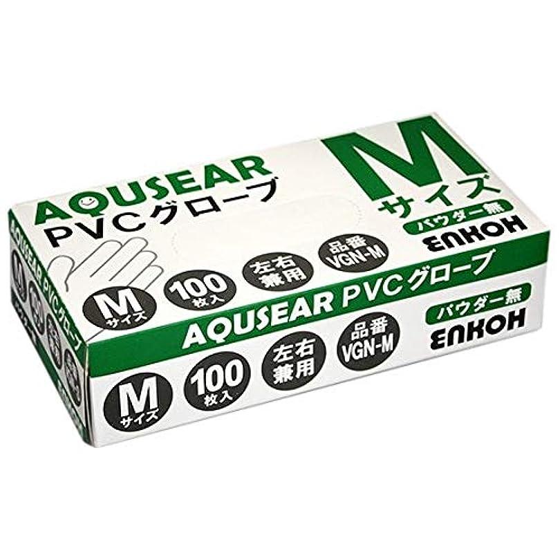 勝利したスペイン語ジムAQUSEAR PVC プラスチックグローブ Mサイズ パウダー無 VGN-M 100枚×20箱