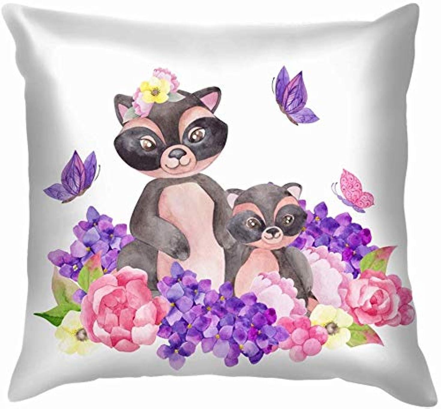 請願者汚れる偏心水彩かわいいママアライグマ赤ちゃん動物野生動物動物芸術投げる枕カバーホームソファクッションカバー枕カバーギフト45x45 cm