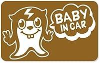 imoninn BABY in car ステッカー 【マグネットタイプ】 No.64 ピースさん (ゴールドメタリック)