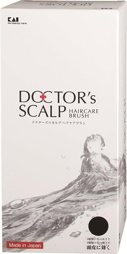 病弱普通の持続するドクターズスカルプ ヘアケアブラシ ブラック
