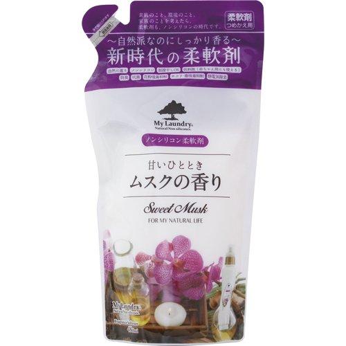 ウエルネスジャパン マイランドリー ムスクの香り 詰替 480ml