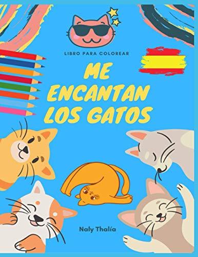Me Encantan los Gatos: Libro para colorear