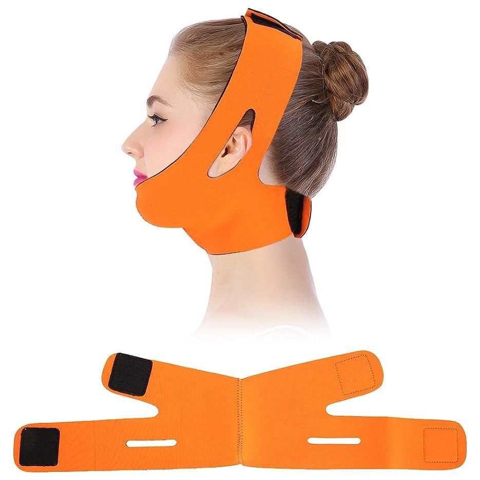 裏切る思慮のないバルセロナフェイスリフティングベルト,顔の痩身包帯フェイシャルスリミング包帯ベルトマスクフェイスリフトダブルチンスキンストラップ (Orange)