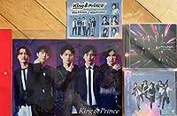完売品King&Prince Mazy Night 初回盤2種+特典付